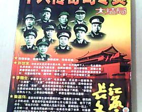 长江文艺(下半月版 总第569期)