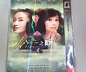 一一之吻   DVD