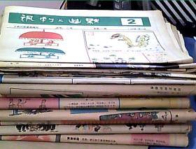 80.90年代连环画漫画原版报纸 讽刺与幽默 83年-96年  现存174期合售