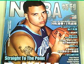 NBA特刊 2008 2
