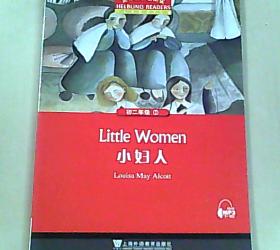 小妇人/黑布林英语阅读