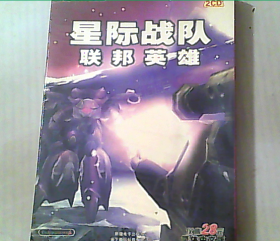 游戏光盘  星际战队联邦英雄