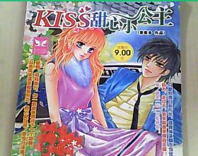 KISS甜心小公主