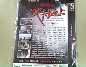 地下地上 DVD ..