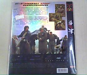 斗牛 DVD
