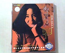 邓丽君  最后怀念专辑 VCD
