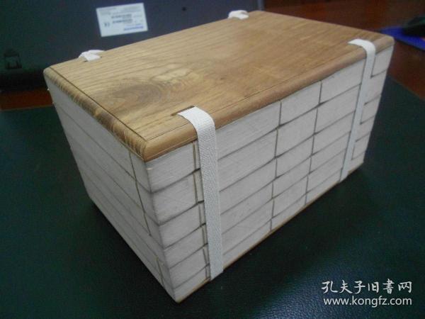 清晚民初古籍同文书局原版《康熙字典》版本非同一般品相极佳