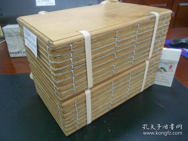 清中期易经古籍扬州焦循《雕菰楼易学三书》版本极佳品相上乘