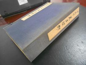 民国科学技术古籍名著《天工开物》绘图精美白纸精印品相极佳
