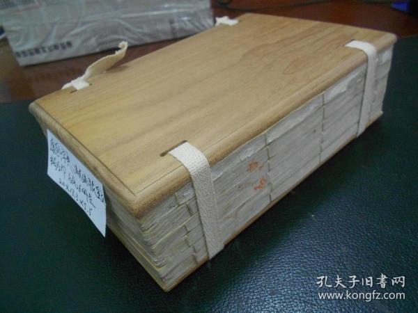 清光绪古籍珍本《康熙字典》白纸精印红印龙牌序品相保存完好