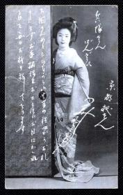 ☆. 民清日本画片优选 —— 艺 妓