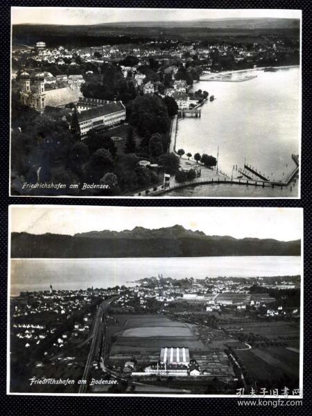 ☆. 民清明信片照片 —— 腓特烈港(Friedrichshafen)位于德国巴登-符腾堡州南部波登湖畔、邻近德国与瑞士和奥地利边境的一座城市。2张