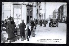☆. 民国明信片 ----------  繁华松浦商会(哈尔滨)