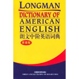 正版二手 朗文中阶英语词典(英语版) 英国培生教育出版有限公司 外语教学与研究出版社 9787560026763