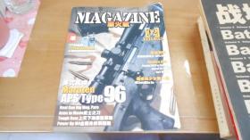 杂志:军火赋(02)050622