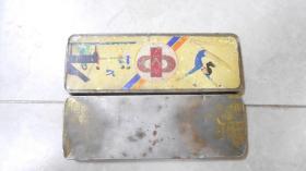 怀旧铅笔盒:体操...(50.60年代)C1
