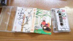 磁带 笛子 中国民族音乐精粹   060110