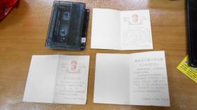 文革 毛泽东语录卡片(3枚合售)XHL
