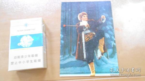 中国民航明信片  1张 革命文艺  智取威虎山  背面空白 L10