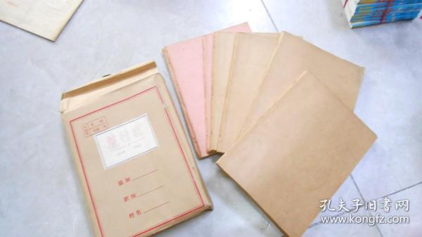 旅行家 1959年1-12期全,自制合订本,旅行家 1960年1-6期,自制合订本,其中1960.6是停刊号!(品好!)040201