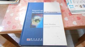 Temporal logic and temporal logic programming: 英文本(精装)L2