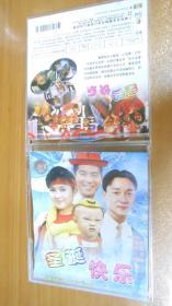 圣诞快乐  张国荣(2碟装,品好!) L1