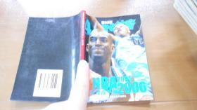 2005~2006赛季NBA观战手册 全六册(60开,画册)051107
