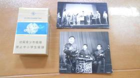 实物照片 天津著名曲艺家 董湘昆 京东大鼓(原照,照片2枚合售) XHL