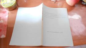 旋转棱镜式高速摄影机,激光全息干涉分析鉴定会,全息软片研制报告,用于全息摄影感光材料性质的研究,超微粒干服的制造和使用等合订在一起3册光学书合售!(厚3.5厘米)060920