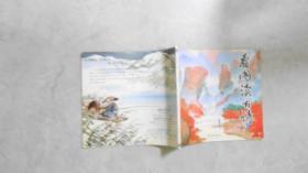 儿童彩色连环画:看图读古诗(24开,美品)L9