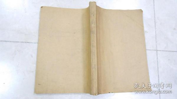 杂志:戏剧报(1961.15-16,17-18,19-20,21-22)4本钉在一起,合售 070208
