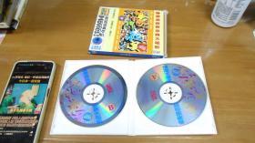 豪门夜宴  香港演艺界忘我大电影 VCD (2碟装,品好!) L1