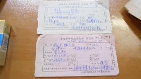 问个学生串联单据:1966年 各地革命学生借支粮.款凭单(2张),借据(1张),外地师生在天津借用钱粮物明细表(1张)合售!L10