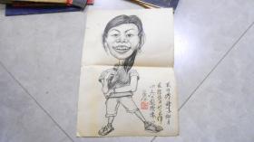天津漫画家  董占金 手绘漫画,(27*38.5cm)L1