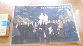 实物照片 周恩来邓颖超纪念馆名誉馆员(原照,大量名人,26*17.5cm) B3