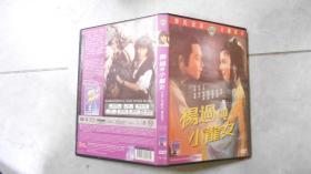 梅艳芳2003经典金曲演唱会(2碟装,CD,品好!)040602