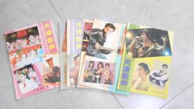 杂志:天津歌声(1991.4,5,6,7,8,9)6本合售!040713