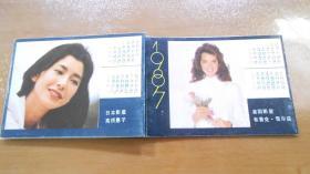 1987年 影片预告年历卡 中国银幕编辑部 XHL