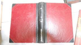 杂志:曲艺  1979年精装合订本1—12全  060504-a