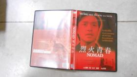 烈火青春  张国荣(1碟装,DVD,品好!) 040602