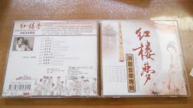红楼梦洞箫音乐专辑 光盘一张,品好! L2