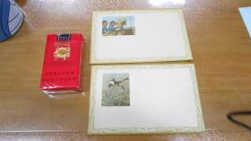 美术信封:五十年代  美术信封  2枚合售(品好!) L10