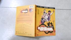 新最佳拍档 DVD   张国荣主演(1碟装,品好!) 040602