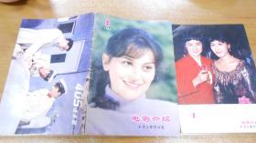 杂志:电影介绍(1980.1)  051111