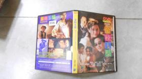 金枝玉叶 张国荣(1碟装,DVD,品好!) ,金枝玉叶 张国荣(1碟装,DVD,品好!) 2盒合售!!040602