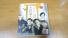 永远的怀念 张国荣 张雨生 陈百强 罗文 邓丽君等(2碟装CD,滚石,品好) L1