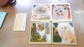 年历片:1983年历片【4张合售】猫。凹凸工艺试印样、烫金、压膜。天津市第六印刷厂。9.4x9cm XHL