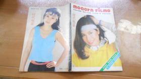 杂志:时代电影(1988.2) 050104