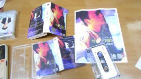 磁带: 张国荣 情系不归路(品好!稀见!)C1