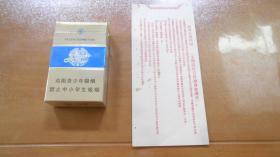 老的:使用支票须知(全国银行公会联合会议决)L10